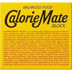 カロリーメイト ブロック チーズ味 ( 4本入(...の商品画像