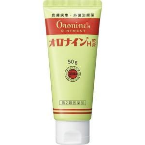 (第2類医薬品)オロナインH軟膏 チューブ ( 50g )/ オロナイン soukai 02