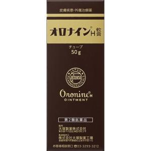 (第2類医薬品)オロナインH軟膏 チューブ ( 50g )/ オロナイン soukai 03