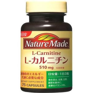ネイチャーメイド L-カルニチン ( 75粒入 )/ ネイチャーメイド(Nature Made) ( サプリ サプリメント カルニチン ダイエット食品 )
