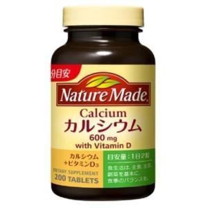 ネイチャーメイド カルシウム ( 200粒入 )/ ネイチャーメイド(Nature Made)