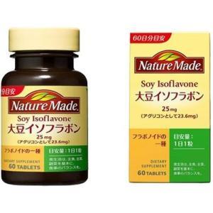 ネイチャーメイド 大豆イソフラボン ( 60粒入 )/ ネイチャーメイド(Nature Made) ( ネイチャーメイド 大豆イソフラボン サプリメント )