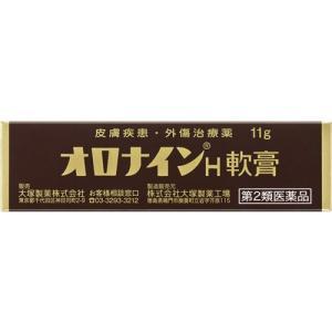 (第2類医薬品)オロナインH軟膏 チューブ ( 11g )/ オロナイン