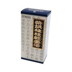 (第2類医薬品)柴胡桂枝乾姜湯エキス顆粒 ( 45包 )