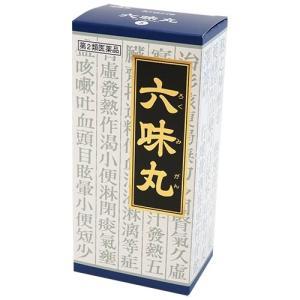 (第2類医薬品)六味丸料エキス顆粒クラシエ ( 45包 )