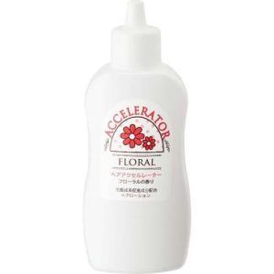 ヘアアクセルレーターF フローラルの香り ( 150mL )/ ヘアアクセルレーター ( ヘアアクセ フローラル )