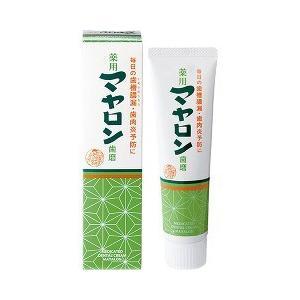 薬用マヤロン歯磨 ( 120g ) ( 歯磨き粉 口臭予防 )