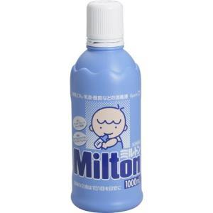 (第2類医薬品)ミルトン ( 1L )/ ミルトン