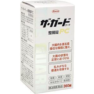 (第3類医薬品)(訳あり)ザ・ガードコーワ 整腸錠PC ( 360錠 )/ ザ・ガードコーワ