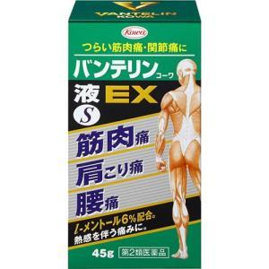 (第2類医薬品)バンテリンコーワ液EX(セルフメディケーション税制対象) ( 45g )/ バンテリ...