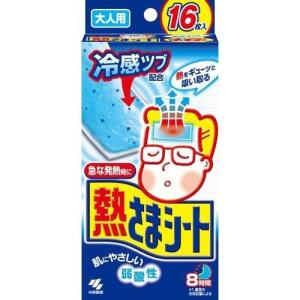小林製薬 熱さまシート 大人用 ( 12+4枚入(2枚*8包入) )/ 熱さまシリーズ|soukai