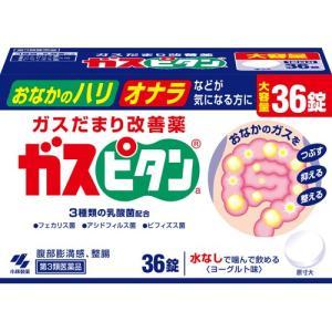 (第3類医薬品)ガスピタンa ( 36錠 )/ ガスピタン|soukai