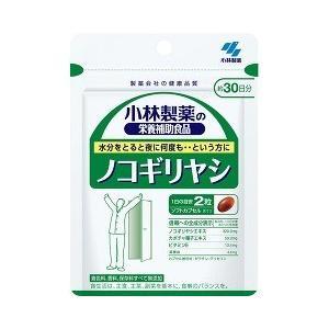 小林製薬 ノコギリヤシ ( 60粒入(約30日分) )/ 小林製薬の栄養補助食品 ( サプリ サプリメント ノコギリヤシ )