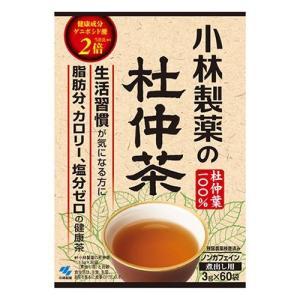 小林製薬 杜仲茶(煮だしタイプ) ( 3.0g*60包入 )/ 小林製薬の杜仲茶 ( 杜仲茶 とちゅう茶 お茶 )