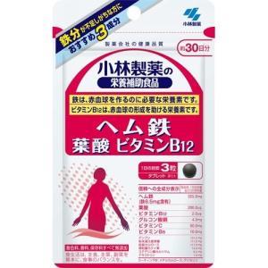 小林製薬の栄養補助食品 ヘム鉄・葉酸・ビタミンB12 ( 90粒 )/ 小林製薬の栄養補助食品 ( サプリ サプリメント ヘム鉄配合 )