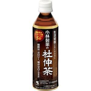 小林製薬の杜仲茶 ( 500mL )/ 小林製薬の杜仲茶 ( 杜仲茶 とちゅう茶 お茶 )