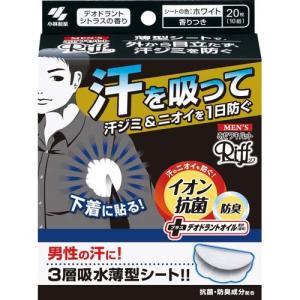 メンズ あせワキパット リフ ( 20枚(10組)入 )/ あせワキパット