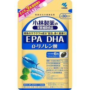 小林製薬の栄養補助食品 DHA EPA α-リノレン酸 ( 305mg*180粒 )/ 小林製薬の栄養補助食品