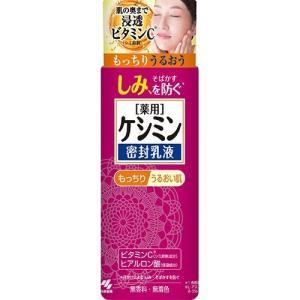 ケシミン 密封乳液 ( 130ml )/ ケシミン