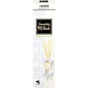 サワデー 香るスティック つめ替用 パルファムブラン ( 70mL )/ サワデー