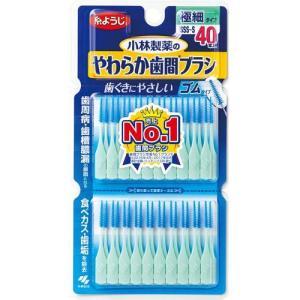 やわらか歯間ブラシ SSS-Sサイズ お徳用 ( 40本入 ...
