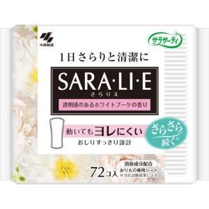 サラサーティ サラリエ ホワイトブーケの香り ( 72コ入 )/ サラサーティ
