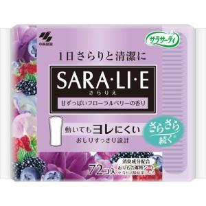サラサーティ サラリエ フローラルベリーの香り ( 72コ入 )/ サラサーティ
