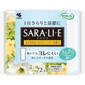 サラサーティ サラリエ ハピネスフラワーの香り ( 72コ入 )/ サラサーティ