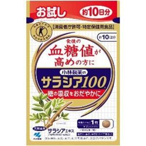 小林製薬の栄養補助食品 サラシア100 お試し ( 30粒 )/ 小林製薬の栄養補助食品|soukai