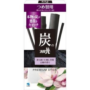 炭の消臭元 白檀の香り つめ替用 ( 1セット )/ 消臭元