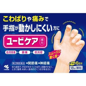 (第2類医薬品)ユービケア ( 18包 )|soukai