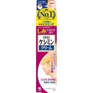 ケシミンクリーム ( 30g )/ ケシミン ( ケシミンクリーム けしみん ケシミン スキンケア )