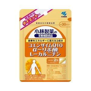 小林製薬 栄養補助食品 コエンザイムQ10 αリポ酸 L-カ...