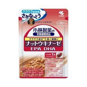 小林製薬 栄養補助食品 ナットウキナーゼ・DHA・EPA ( 30粒入 )/ 小林製薬の栄養補助食品 ( 小林製薬 栄養補助食品 ナットウキナーゼ DHA )