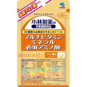小林製薬の栄養補助食品 マルチビタミン ミネラル 必須アミノ酸 ( 120粒 )/ 小林製薬の栄養補助食品