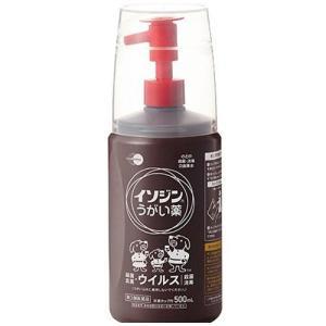 (第3類医薬品)イソジンうがい薬 ( 500mL )/ イソ...
