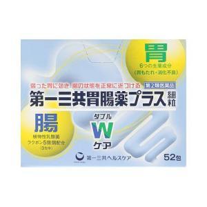 (第2類医薬品)第一三共胃腸薬 プラス 細粒 ( 52包 )/ 第一三共胃腸薬