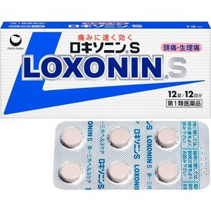 (第1類医薬品)ロキソニンS(セルフメディケーション税制対象...