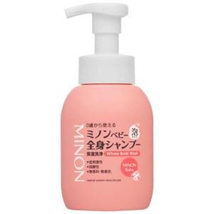 ミノン ベビー 全身シャンプー ( 350mL )/ MINON(ミノン) ( ベビー用品 )