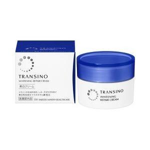 トランシーノ 薬用ホワイトニングリペアクリーム(TRANSINO WHITENING REPAIR ...