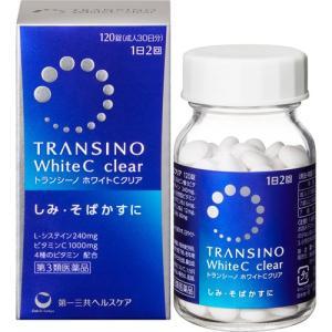 (第3類医薬品)トランシーノ ホワイトCクリア ( 120錠 )/ トランシーノ|soukai