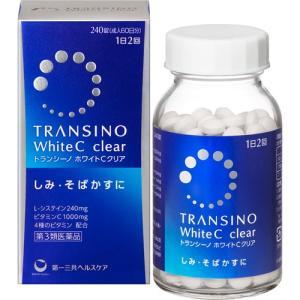 (第3類医薬品)トランシーノ ホワイトCクリア ( 240錠入 )/ トランシーノ soukai