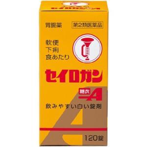 (第2類医薬品)セイロガン糖衣A ( 120錠 )/ 正露丸