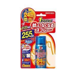 蚊がいなくなるスプレー 蚊取り 24時間持続 255回分 無香料 ( 1本入 )/ 蚊がいなくなるスプレー 無香料