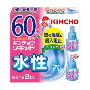 水性キンチョウリキッド コード式 蚊取り器 60日 取替液 ローズの香り ( 2本入 )/ キンチョ...