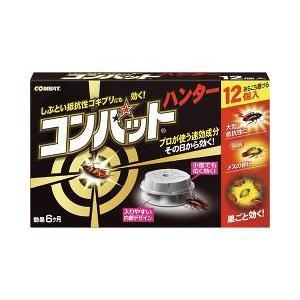 KINCHO コンバット ハンター ゴキブリ殺虫剤  抵抗性ゴキブリにも効く ( 12コ入 )/ コンバット