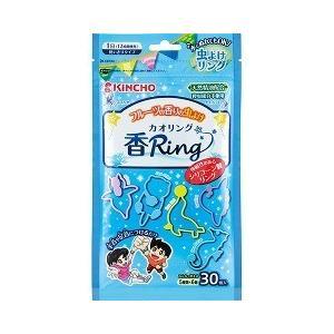虫よけ 香リング ブルー 天然精油配合 ( 30コ入 )/ 香Ring(カオリング)