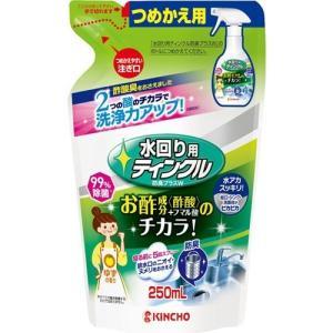 水回り用ティンクル 防臭プラス つめかえ用 ( 250mL )/ ティンクル ( お酢の力 お酢のチカラ )