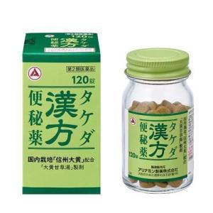 (第2類医薬品)タケダ漢方便秘薬 ( 120錠 )/ タケダ漢方便秘薬|soukai