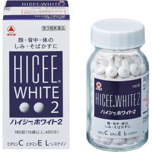 (第3類医薬品)ハイシーホワイト2 ( 180錠入 )/ ハイシー soukai